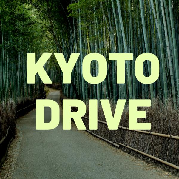 kyotodriveresize.png